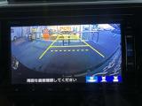 バックカメラ付き!!バック駐車が苦手なそこのあなた!!必見です。苦手なバック駐車もこれがあれば安心ですよ!