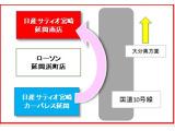 日産 マーチ 1.2 12S