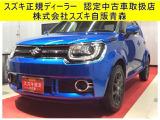 スズキ イグニス 1.2 Sセレクション 4WD
