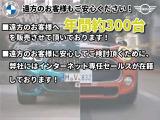 BMW ミニ クーパー S