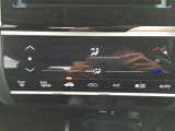 エアコン装備で室温調整も楽々です。快適な室温を素早く調整可能です。操作パネルやスイッチも上質で操作性も良好です。