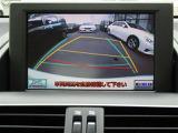 バックガイドモニターで後方視界もバッチリ! ?バックでの車庫入れも安全安心楽々です。