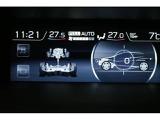マルチファンクションディスプレィにはさまざまな車両情報が表示されます!