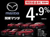 マツダ MAZDA6ワゴン 2.5 25T Sパッケージ