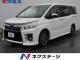 トヨタ ヴォクシー 2.0 ZS 煌