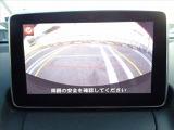 マツダ デミオ 1.5 XD ツーリング