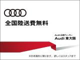 アウディ A7スポーツバック 55 TFSI クワトロ Sライン 1st エディション 4WD