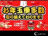 トヨタ ピクシスジョイ C X SAIII