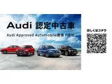 アウディ Q5 40 TDI クワトロ スポーツ ディーゼル 4WD