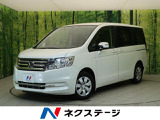 ホンダ ステップワゴン 2.0 G インターナビ E セレクション