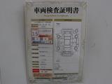 ホンダ N-BOX G ターボ Lパッケージ