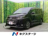 トヨタ ノア 2.0 Si W×B II