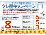 ダイハツ ブーン 1.0 シルク SAIII