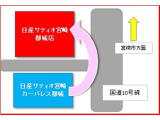 日産 ノート 1.2 e-POWER X Vセレクション