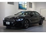 BMW 840dグランクーペ xドライブ ディーゼル 4WD