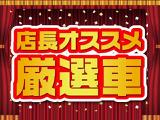 三菱 eKワゴン M e-アシスト