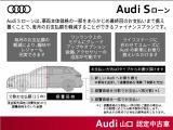 アウディ A4アバント 45 TFSI クワトロ マイスターシュトュック 4WD