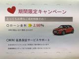BMW ミニ ジョン・クーパー・ワークス