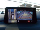 見えない部分の危険察知をサポートする360℃ビューモニター搭載!危険を事前にお知らせしてくれることにより、より安全にスムーズに運転をサポート!