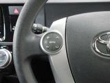 ステアリングにオーディオスイッチが付いているので、運転中もハンドルから手を離さずにオーディオ操作する事ができます。
