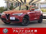 アルファロメオ ステルヴィオ ファースト エディション 4WD