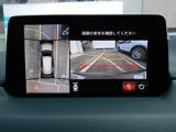 狭い場所での駐車、狭い道でのすれ違いT字路への進入時などで確認シタイエリアが直感的に把握しやすい360度ビューモニター。