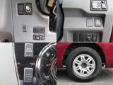 便利で快適なオートエアコン装備・リヤクーラー&リヤヒーターもあります