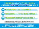 三菱 デリカD:5 2.2 ローデスト D パワーパッケージ 4WD