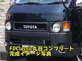 トヨタ レジアスエース 2.0 スーパーGL ロング