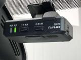 (ドライブレコーダー)400万画素の高画質録画と駐車時録画機能も兼ね備えた日産純正ドライブレコーダーです。もしもの時も映像で記録が残るので安心ですね。