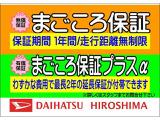 ダイハツ キャスト スタイル  G VS SAIII