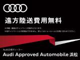 アウディ A7スポーツバック 40 TDI クワトロ Sラインパッケージ ディーゼル 4WD