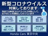 ホンダ S660 ブルーノ レザー エディション