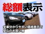 トヨタ エスティマ 2.4 アエラス 4WD