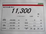 三菱 ディオン 2.0 エクシード