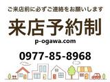 プジョー 207SW GTi