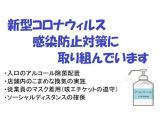 トヨタ クラウンハイブリッド 2.5 S Four Cパッケージ 4WD