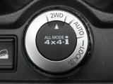 ★【インテリジェント4×4】アクセルを踏むと同時に4WDコンピュータが走行状況に応じて前後トルク配分を100:0~約50:50に切り替えて、滑りやすい路面でも 安定した走りを実現。燃費にも貢献します。