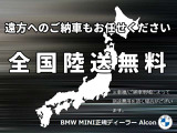 BMW M5コンペティション 4.4 4WD