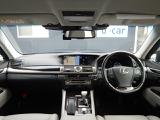 レクサス LS600hL エグゼクティブパッケージ 4WD