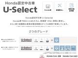 ホンダ N-ONE スタンダード L