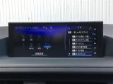 レクサス CT200h バージョン C