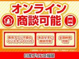 日産 ラフェスタ 2.0 ジョイ G