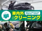 トヨタ RAV4 2.0 X
