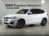 BMW X3 xドライブ35i Mスポーツ 4WD