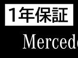 メルセデス・ベンツ A180 ブルーエフィシェンシー スポーツ