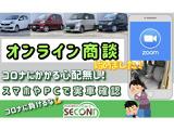 三菱 eKスポーツ サウンドビートエディションX