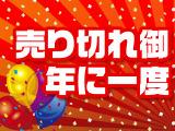 三菱 eKカスタム