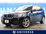BMW X3 xドライブ20d ブルーパフォーマンス Mスポーツパッケージ ディーゼル 4WD