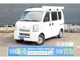 H24年10月登録 エブリィバン 仙台名取店オリジナルキャンパー4WD☆